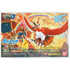 POKEMON 20 The Movie Houou / Lizardon / Satoshi Set 18423