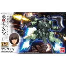 HG 009 MAN RODI 57978-2