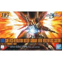 HG 226 ZGMF-X42S REVOLUTION DESTINY GUNDAM ( H W C ) 57793-1
