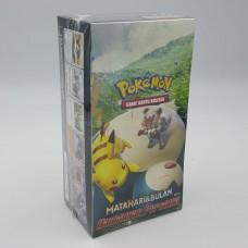 Pokemon TCG Indonesia Booster Pack (Set B) Box