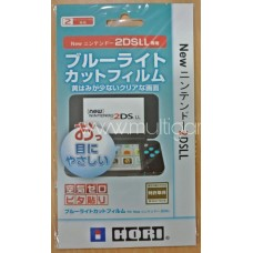 New 2DS XL/LL Screen Protector