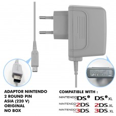 New3DS-XL/NDSi-XL Adaptor NINTENDO (Asia/220V) (no box)