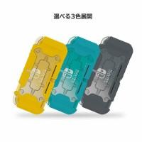 NS Lite Hybrid System Armor HORI (Yellow) +Screen Guard 9H HORI Japan