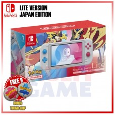Nintendo Switch Lite Zacian&Zamazenta Sword&Shield Edition +Thumb Grip