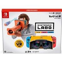 Nintendo LABO VR Starter Kit +Blaster +Game (Toy-Con 04) A25