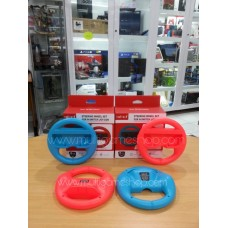 Switch Steering wheel Red/Blue (MIMD) 2pcs/pack