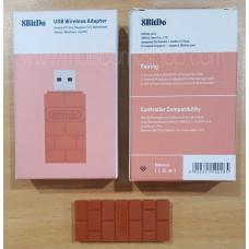 Switch/PC/Retro 8BitDo USB Wireless Adapter (Red)