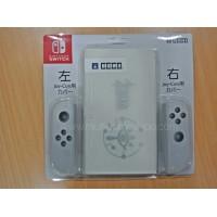 Switch TPU Set Zelda (White)
