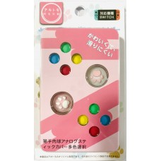 Switch V2/Lite Everybutton Grip Pink (Color Dots)