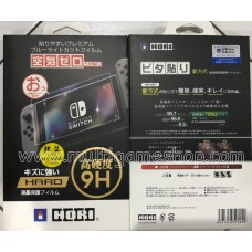 Switch Tempered Screen Guard 9H (Black Pack)