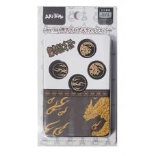 Switch Analog Thumb Grip Monster Hunter Dragon (Akitomo)