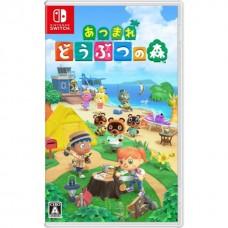Animal Crossing New Horizon (Multi Language)