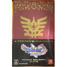 Dragon Quest XI S Echoes of Elusive Japanese Gorgeous Edition