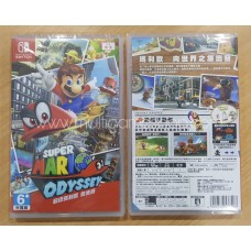 Super Mario Odyssey (Asia Cover)