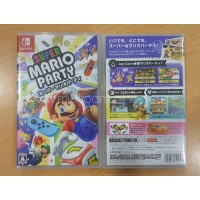 Super Mario Party (Japanese Cover)