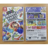 Super Mario Party (Asia Cover)