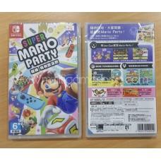 Super Mario Party (Asia Cover)