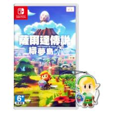 The Legend of Zelda Link's Awakening +Phone Link