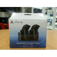 Charger Stand DualShock4