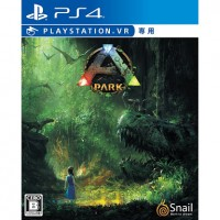 ARK Park Asia Version (VR)