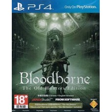Bloodborne Old Hunter (Days of Play)