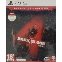 Back for Blood Deluxe Steelcase