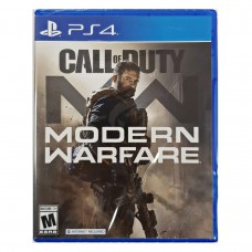 Call of Duty Modern Warfare (Internet) COD