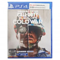 Call Of Duty Black Ops Cold War (Internet Required)