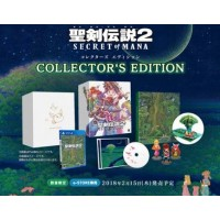 Seiken Densetsu 2 Secret of Mana Limited Collector Edition