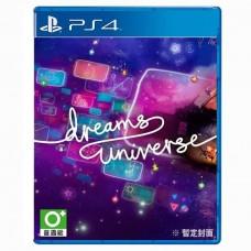 —PO— Dreams Universe (Feb 14, 2020)