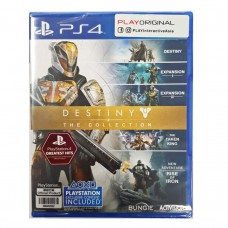 Destiny the Collection (Online)