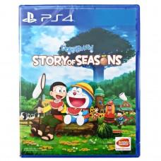 Doraemon Story of Seasons