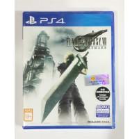 Promo (3-28Feb) Final Fantasy VII Remake