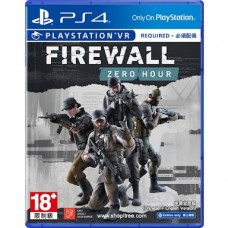 FireWall Zero Hour (VR Required)