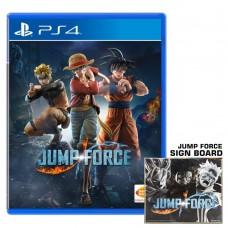 Jump Force +SignBoard