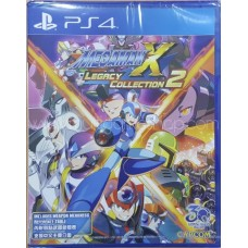Megaman X Legacy Collection 2