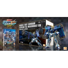 Mobile Suit Gundam Extreme vs Maxi Boost on Collector Edition