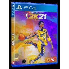 —PO— NBA 2K21 Mamba Forever Edition (Sept 04, 2020)