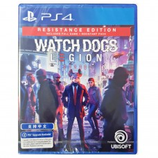 Watch Dogs Legions Standard upgrade to Resistance Edition +DLC