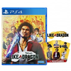 Yakuza 7 like A Dragon +Postcards (PS5 Upgradeable)