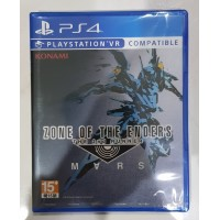 Zone of the Enders the 2nd Runner Mars (Support VR) New Arrival