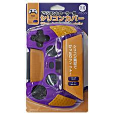 PS5 Dualsense Silicon Glove (Purple/Orange)