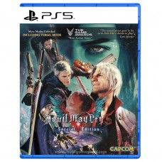Devil May Cry 5 Special Edition +DLC Vergil Mode