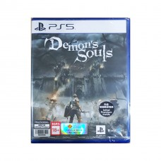 Demon's Souls ( Asia )