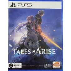Tales of Arise +DLC