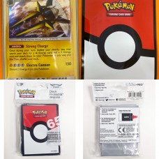 Pokemon Card Sleeve 65 Pokeball (66mmx91mm)