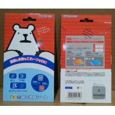"New 3DS XL/LL Screen Protector ""GAMETECH"""