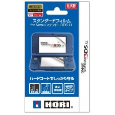 New 3DS XL/LL Screen Protector