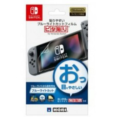 Switch Blue Light Screen Guard (HORI-031) Made in Japan
