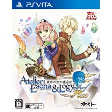 Atelier Escha & Logy Plus: Alchemist of Dusk Sky (Japan)